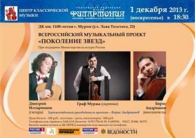 http://www.vgso.ru/data/concert/img/188_2_77b.jpg