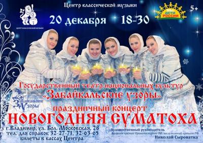 http://www.vgso.ru/data/concert/img/193_2_92b.jpg